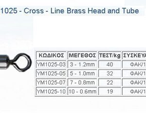 TOP ONE Cross-Line Brass Head And Tube