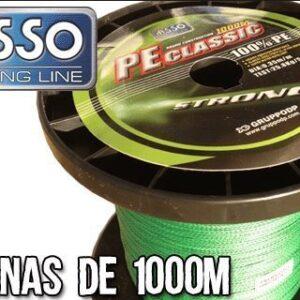 Νήμα ASSO PE CLASSIC Κόκκινο 600m