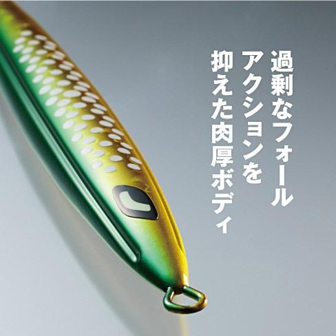 Shimano Pebble Stick